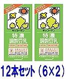 紀文 特濃調整豆乳 1000ml 12本セット (6本入×2)
