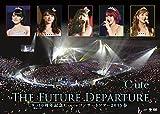 9→10(キュート)周年記念 ℃-ute コンサートツアー2015春〜The Future Departure〜