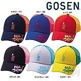 GOSEN 2016年ALL JAPAN オールジャパンキャップ レギュラー C16A01 イエロー(51)