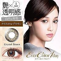 EverColor1day(エバーカラーワンデー)【ピュアブラック】カラコン 1DAY 1箱10枚入 14.5mm【度なし】 度数:±0.00(度なし)