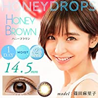 HONEY DROPS 1dayハニードロップス【1箱10枚】【度あり】【度なし】 (-4.75, ハニーブラウン)