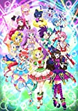 PRIPARA DREAM SONG♪COLLECTION -SUMMER-