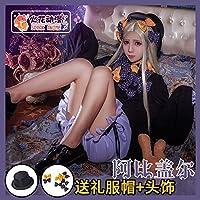 6845工場直販 実物撮影 Fate/Grand Order FGO アビゲイル・ウィリアムズ 女性SML限定 コスプレ衣装(女性L)
