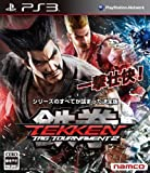 鉄拳タッグトーナメント2 - PS3