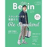 LaLaBegin (ララビギン) 4・5 2021 Vol.38 (Begin4月号臨時増刊)