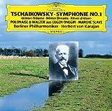 チャイコフスキー:交響曲第1番「冬の日の幻想」、他 画像