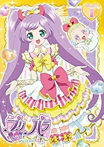 プリパラ Season3 theater.1 [DVD]
