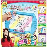 Toytron Hooray Art Rainbow Magic Board 子供のおもちゃ [並行輸入品]