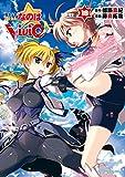 魔法少女リリカルなのはViVid(18)<魔法少女リリカルなのはViVid> (角川コミックス・エース)
