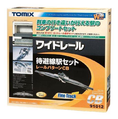 TOMIX Nゲージ 91012 ワイドレール待避線駅セットCB