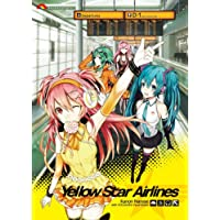 Kanon Nanase with VOCALOIDs Visual Books Yellow Star Airlines