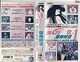 MAZE☆爆熱時空の画像