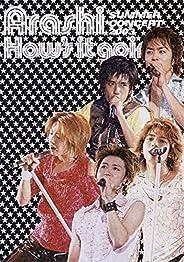 How's it going ? Summer Concert 2003 [