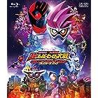 仮面ライダー×スーパー戦隊 超スーパーヒーロー大戦 コレクターズパック [Blu-ray]