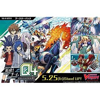 カードファイト!! ヴァンガード ブースターパック第1弾 結成!チームQ4 VG-V-BT01