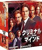 クリミナル・マインド/FBI vs. 異常犯罪 シーズン10 コンパクトBOX[DVD]