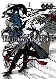 BUDDY ANTIQUE‐バディ・アンティーク‐ / マツリ のシリーズ情報を見る