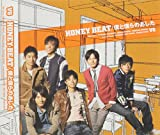Honey Beat