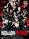 HiGH LOW THE MOVIE