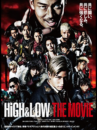 HiGH&LOW THE MOVIE -