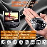 ドライブレコーダー gps driveレコーダー バックカメラ付き 1080P高画質 前後カメラ3.0インチ IPS Gセンサー 車載カメラ 常時録画 フルhdドラレコ デュアルレンズ 1200万画素 170°広角 駐車監視 ループ録画 動体検知 暗視機能