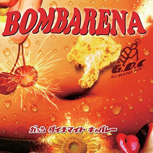 Bombarena
