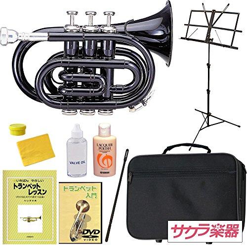 ポケットトランペット サクラ楽器オリジナル 初心者入門セット/BK