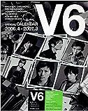 V6 2006→2007 OFFICIAL CALENDAR