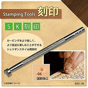 クラフト社 レザークラフト用 SK刻印 SKB936-2 8461-06
