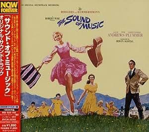 「サウンド・オブ・ミュージック」オリジナル・サウンドトラック