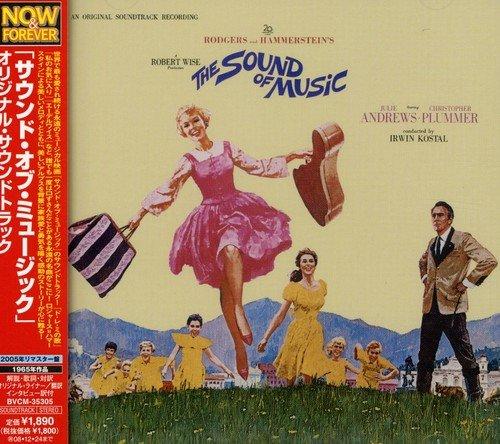 「サウンド・オブ・ミュージック」オリジナル・サウンドトラックの詳細を見る