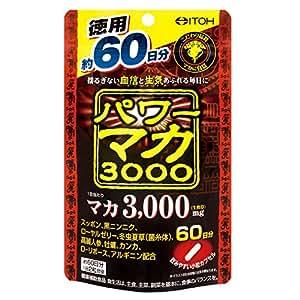 井藤漢方製薬 パワーマカ3000 徳用 120粒