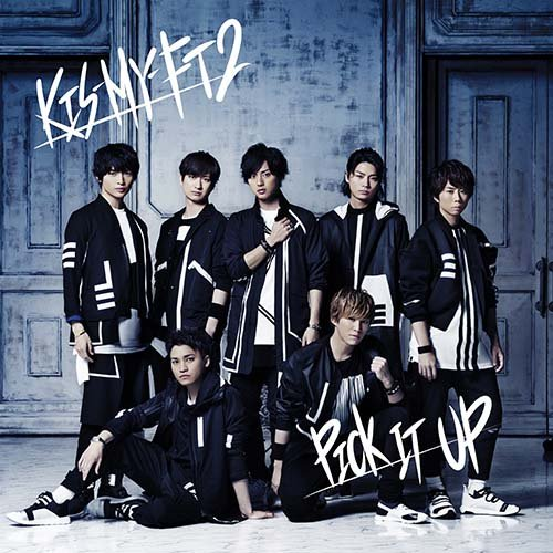 Kis-My-Ft2のメンバーを紹介!最新シングルも大ヒット!キスマイのメンバー7人の素顔とは?の画像