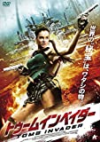 トゥームインベイダー [DVD]