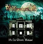 Hello Ghost House(在庫あり。)