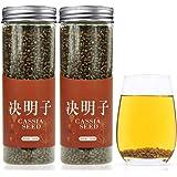 ハブ茶 決明子茶500g (250g*2) 中国茶 花茶 ほうじハブ茶 漢方 養生茶 自然栽培 無添加