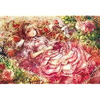 300ピース ジグソーパズル ファンタジックアート ねむり姫物語(26x38cm)