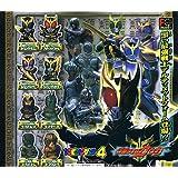 仮面ライダー ソフビコレクション4 全8種セット