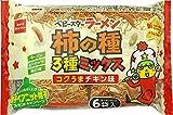 おやつカンパニー ベビースターラーメン柿の種3種ミックス6P 144g