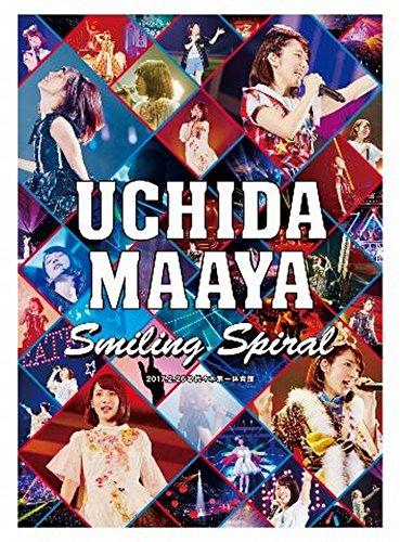 UCHIDA MAAYA 2nd LIVE『Smiling Spiral』 [Blu-ray]
