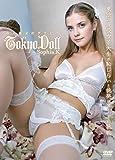 Sophia.K / TOKYODOLL 白人美少女のグラビア Sophia.K [DVD]