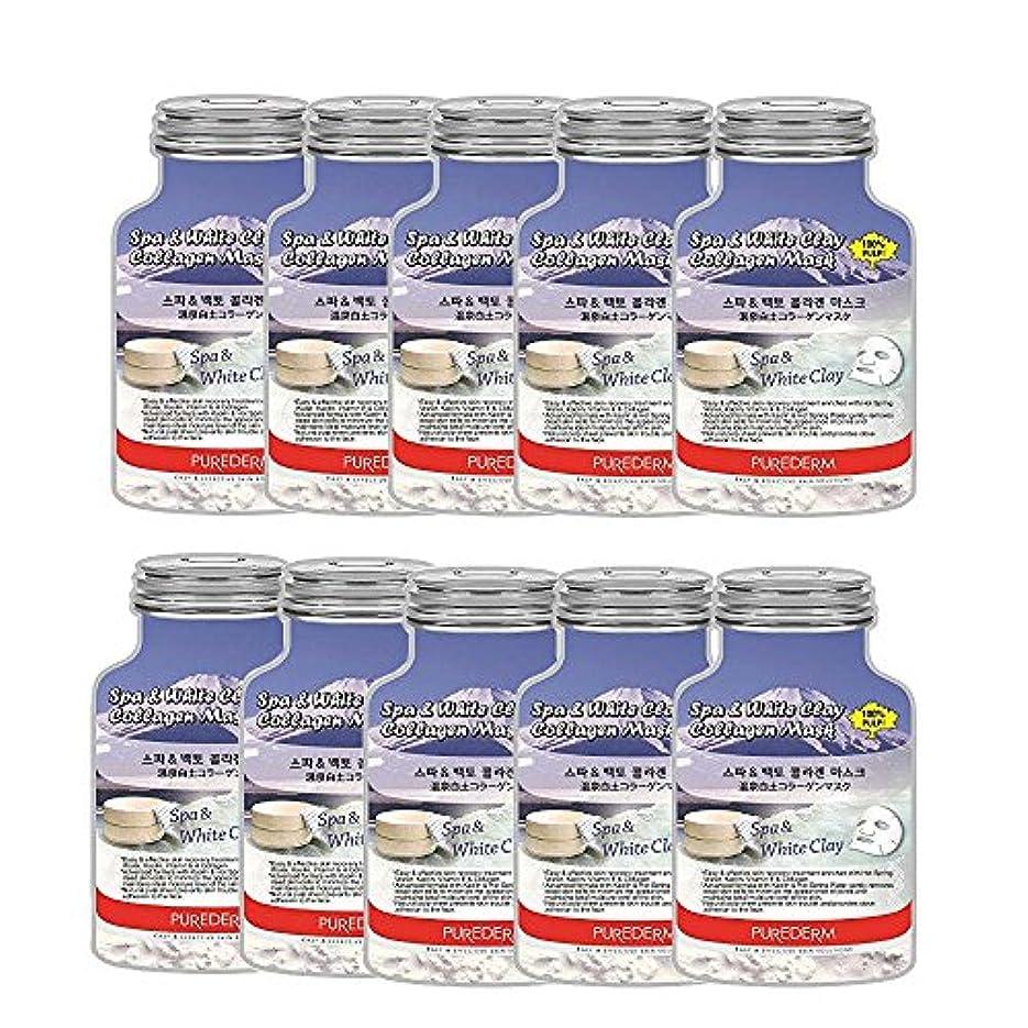 ピンパーセントにおいピュアダム SWC フェイシャルマスク 温泉&白土 マスク 10枚セット