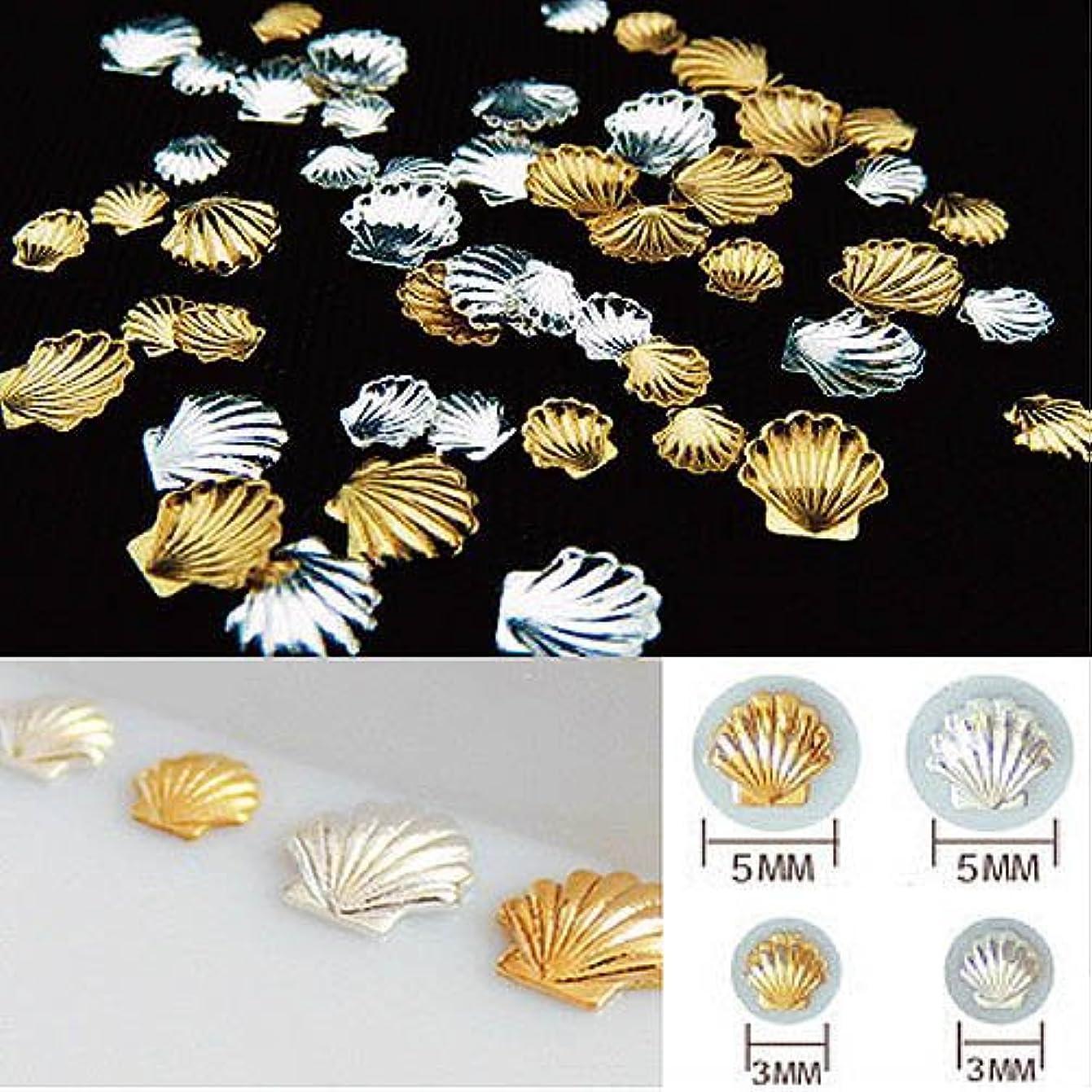 回転音色貝殻モチーフ マリン パーツ チャーム 金属パーツ メタルシェル 48個(ゴールド&シルバー、3mm&5mm 各12個)セット