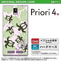 FTJ162D スマホケース Priori4 ケース プリオリ4 イニシャル ホヌ・小 ピンク nk-pri4-1466ini F