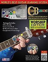 Chord Buddy 124638ギター学習システム、崇拝版