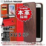 【赤】【nexus6p-1:本革採用四色】本革採用 Softbank Nexus 6P 手帳型 レザーケース【高級感 あふれる 本革採用 カードポケット付き スタンド機能付き】Nexus 6P ケース 手帳型,Nexus 6P カバー 手帳型,Nexus 6P レザーケース,Nexus 6P レザーカバー,Nexus 6P 手帳,Nexus 6P 手帳型ケース,Nexus 6P 手帳型カバー,/Nexus6P ケース,Nexus6P カバー,Nexus6P レザーケース,Nexus6P 手帳,Nexus6P 手帳型ケース/Nexus ケース,Nexus カバー,Nexus レザーケース,Nexus 手帳,Nexus 手帳型ケース/ネクサス6P ケース,ネクサス6P カバー,ネクサス6P レザーケース,ネクサス6P 手帳,ネクサス6P 手帳型ケース