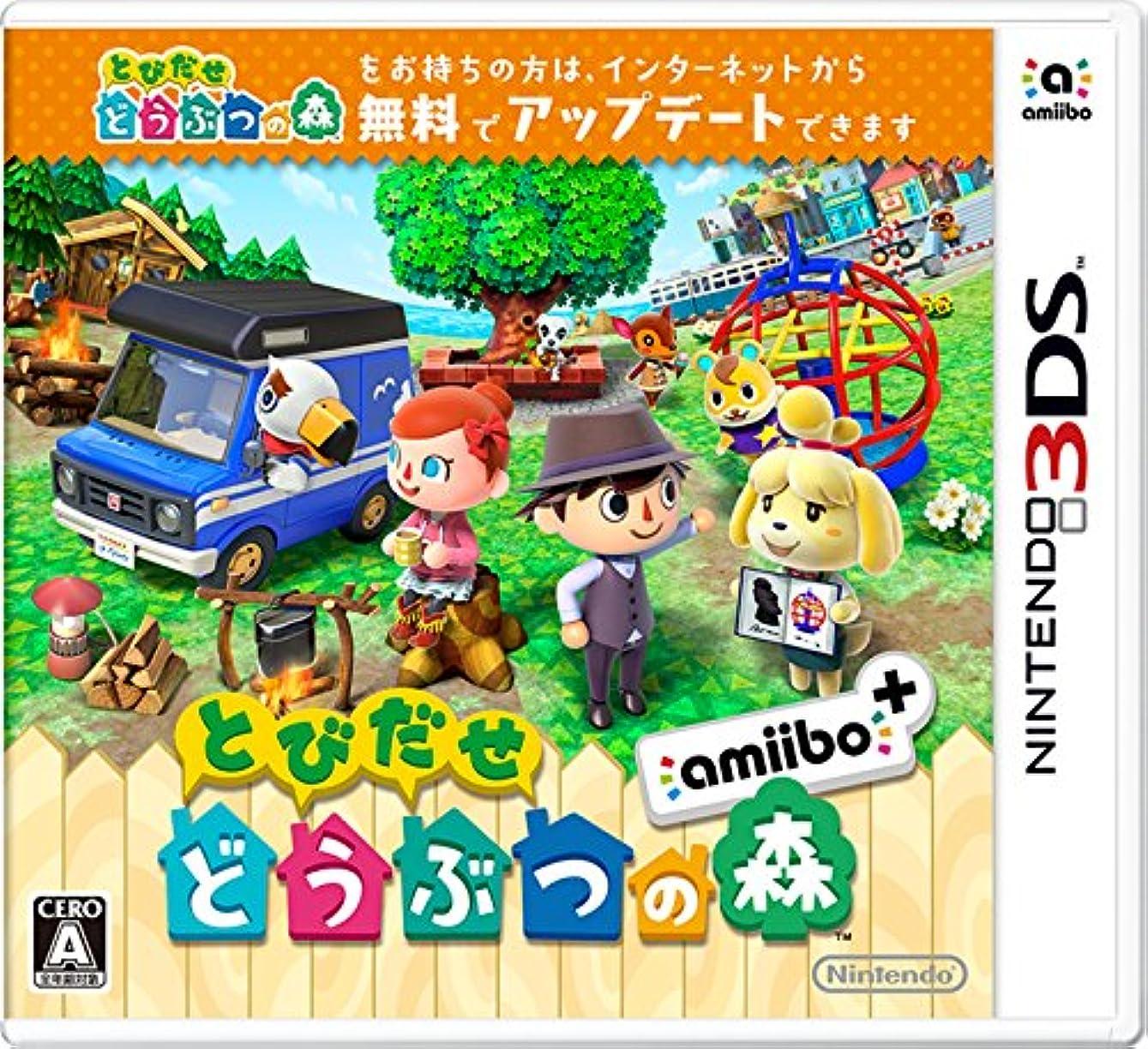 モック無一文おしゃれじゃないとびだせ どうぶつの森 amiibo+ (「『とびだせ どうぶつの森 amiibo+』 amiiboカード」1枚 同梱) - 3DS