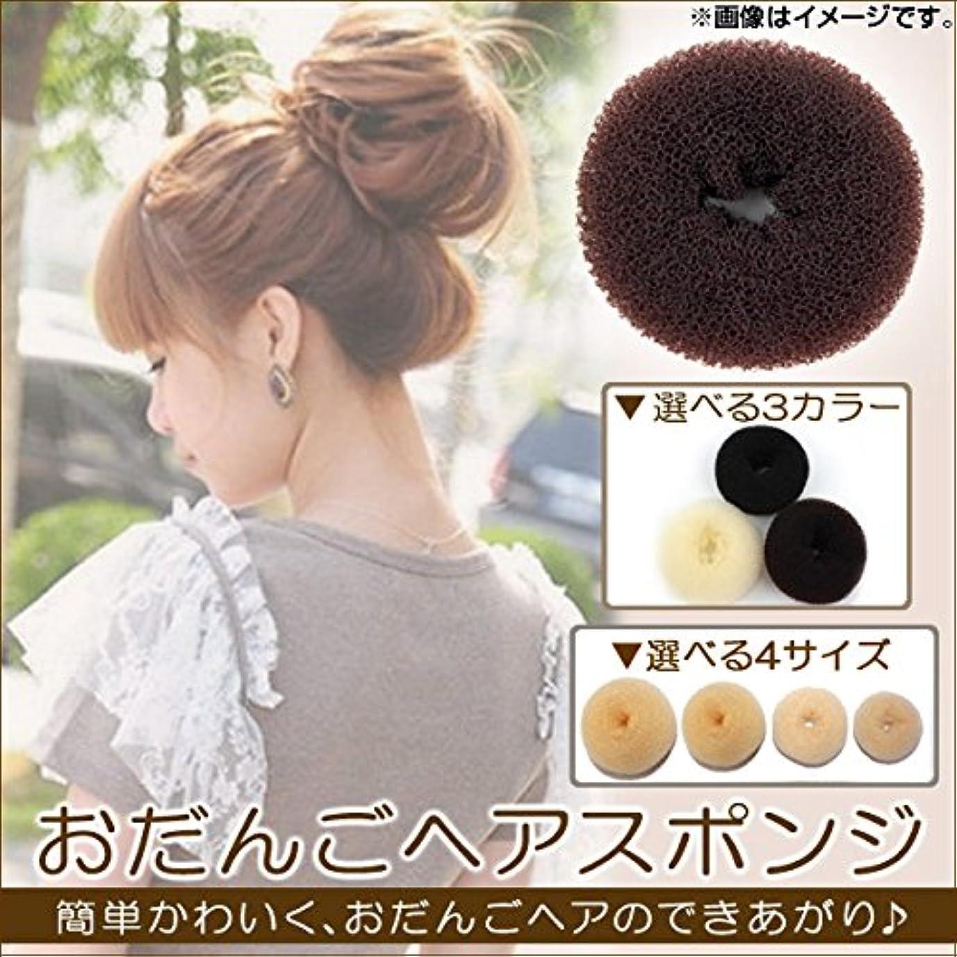 リング儀式帽子AP おだんごヘアスポンジ 簡単?きれいにヘアアレンジ? ブラック M AP-TH196-BK-M