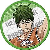 黒子のバスケクロスバッジ緑間真太郎