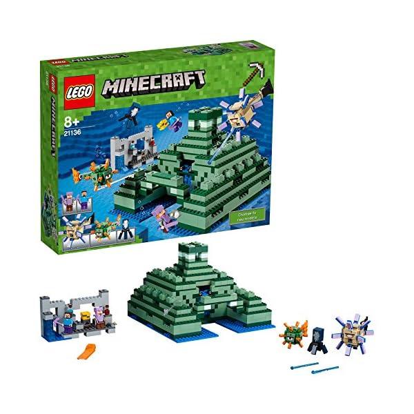 レゴ(LEGO)マインクラフト 海底遺跡 21136の商品画像